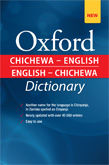 Cover Oxford Chichewa Dictionary